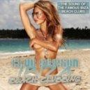 D-Wave - Calinda (Menini & Viani Remix)