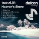 tranzLift - Heaven`s Shore (Ikerya Project Remix)