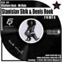 Culture Beat - Mr. Vain (Stanislav Shik & Denis Rook Remix)