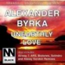 Alexander Byrka - Unearthly Love (Airway 7 Remix)