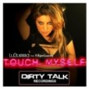 Lu Guessa feat. Filipe Guerra - Touch Myself (Extended Mix)