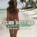 Fisher & Fiebak - Love Train (Original Mix)