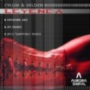 Cylum & Velden - Leyenda (Original Mix)