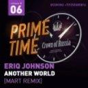 Eriq Johnson - Another world (Mart Radio Edit)