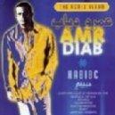 Amr Diab - Habibe (Matthew Roberts Phunk Force Shake the Room Mix)