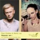 Paul Vinitsky & Marta Lay - Heaven (Airsoul Remix)