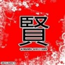 Madmen & Poets - Above The Rim (Naibu Remix)