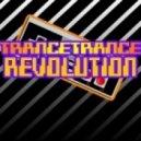 Dutchie - The Revolution 006