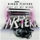 Bingo Players - Out Of My Mind (Funny Is Here Remix)