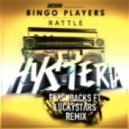 Bingo Players - Rattle (Flashbacks ft Luckystars Bootleg)