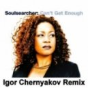 Soulsearcher - Can't Get Enough (Igor Chernyakov Extended Remix)