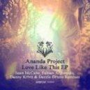 Ananda Project - Love Like This (feat. Sepsenahki) (Sean McCabe Classic Mix)