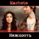 Мачете - Нежность (ADAGIO aka dj Ruslan Stiff Remix)