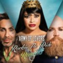 Army Of Lovers - Rockin' The Ride