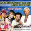 Dj BaNkiR - Ukraine Party Mix (Night club Этаж)