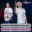 Ёлка - Сука Любовь (Dj Oleg Petroff & Dj Cvet  Mash-Up)