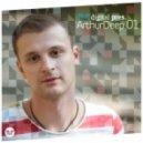 Arthur Deep - Friends (Chillout Mix)