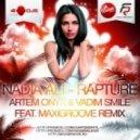 Nadia Ali - Rapture (Artem Onyx & Vadim Smile feat. MaxiGroove Remix)