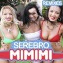 Serebro - Mi Mi Mi (Avantinova Club Mix)