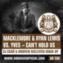 DJ Скай & Andrew Malevich - Macklemore & Ryan Lewis vs. Yves – Can't Hold Us ( Mash Up)