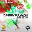 Dmitriy Bulakov - Cape Town (Mike van Fabio Remix)