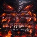 Datsik - Hold It Down (feat. Georgia Murray)