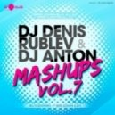 Lady Gaga, 4Play, Michael Mind, Bodybangers - Whats Up Glory (Dj Denis Rublev & Dj Anton Mashup)