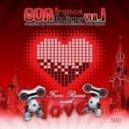 Ganesha - Space Love (Original Mix)