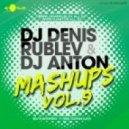 Queen, Sweet Mercy, Stream Rocker, Christopher S, Freaky & Refined Boys - Take Your Dust Energy (DJ Denis Rublev & DJ Anton Mashup)