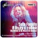5sta Family - Буду С Тобой (Dj Velial & Dj Mack Di Radio Edit)
