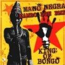 Kambo Don  -  King Of The (Bongo Remix)