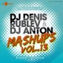 Florence & The Machine, Richello - You've Got The Elation (Dj DENIS RUBLEV & DJ ANTON MASHUP)