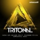 Tritonal  Feat. Phoebe Ryan  - Now Or Never (Venemy Remix)