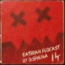 Disphonia - Eatbrain Podcast 014
