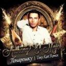 Anthony El Mejor - Понарошку (Tony Kart Remix)