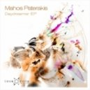 Mahos Paterakis - No Other Place (Original Mix)