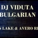 Dj Viduta - Bulgarian (Avero & Evan Lake Remix)