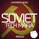 Touch The Sound - Septefril (Original mix)