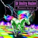 DJ DMITRY KOZLOV - ВСПОМНИТЬ ВСЕ !!! vol.13