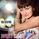 Афродита - Музыка (Kirill Сlash prod.)