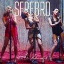 Serebro - Не время (Acapella)