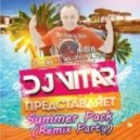 Roxette - The Look (Dj ViTar & Moscow Club Bangaz Remix)