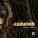 nCamargo - Stronger (Original mix)