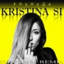 Kristina Si - Ну Ну Да (Dj Demm Remix)