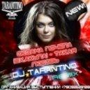 Оксана Почепа - Такая Любовь (DJ Tarantino Remix)