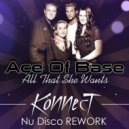Ace of Base - All That She Want (KONNECT Nu Disco Rework)
