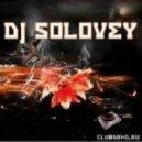 DJ Solovey - Love is  (Original mix)