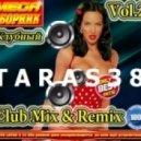 Taio Cruz - Dynamite (Rosinski Extended Remix)