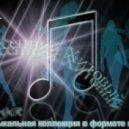 Ucast - Hesperia (Original Mix)