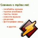 Игорь НэШ feat. Кристиан Рэй  - Лабиринты (Greysound remix)